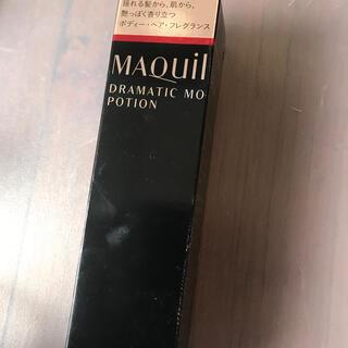 マキアージュ(MAQuillAGE)のマキアージュ ドラマティックムードポーション(ボディオイル)