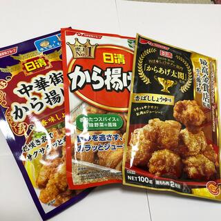ニッシンセイフン(日清製粉)の★最短即日★日清 唐揚げ粉 3種(調味料)