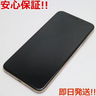 アイフォーン(iPhone)の美品 SIMフリー iPhoneXS MAX 256GB ゴールド 本体 (スマートフォン本体)