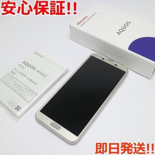 アクオス(AQUOS)の美品 SIMロック解除済 SH-01L AQUOS sense2 ゴールド (スマートフォン本体)