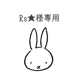 cybex - * Rs★ 様専用 * cybex ベビーカー