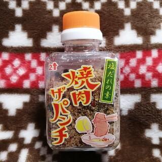 KALDI - 焼肉ザパンチ 塩だれの素 次世代焼肉だれ 宮崎 にとん屋 カルディ KALDI