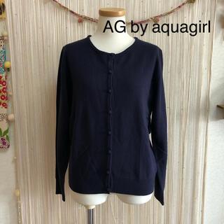 エージーバイアクアガール(AG by aquagirl)のAG by aquagirl 後ろフリルニットカーディガン (カーディガン)