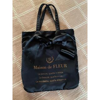 メゾンドフルール(Maison de FLEUR)のメゾンドフルール トートバック 黒(トートバッグ)