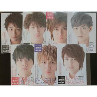 ジャニーズWEST 1万字インタビュー セット(アイドルグッズ)