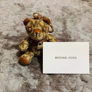 Michael Kors - マイケルコース ベアチャーム