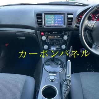 スバル(スバル)のレガシィbp5   純正センターパネル(車種別パーツ)