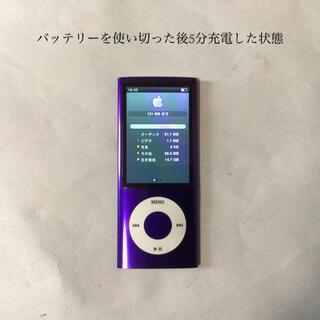 アップル(Apple)のiPod nano 5世代 16GB 稼働品 パープル-1(ポータブルプレーヤー)