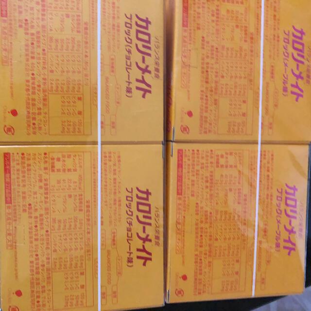 大塚製薬(オオツカセイヤク)のカロリーメイト  食品/飲料/酒の食品(菓子/デザート)の商品写真