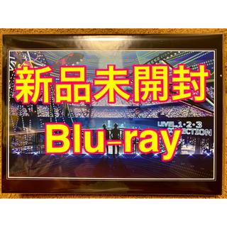 未開封【BD】LEVEL.1・2・3 COLLECTION BOX入り豪華仕様版(その他)