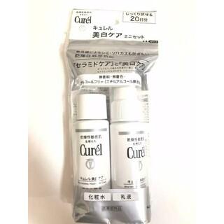 Curel - キュレル 美白ケア ミニセット