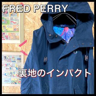 フレッドペリー(FRED PERRY)のフレッドペリー モッズコート 古着 ライナー付 m65 UK キルティング(モッズコート)