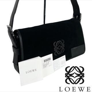 ロエベ(LOEWE)の超美品✨ LOEWE レザーxスエード 2way ショルダーメッセンジャー(ショルダーバッグ)