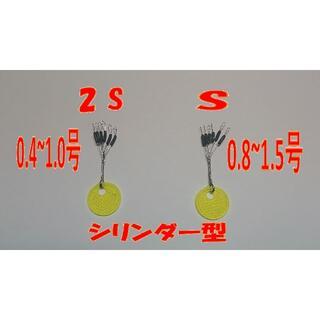 ウキ止めゴムストッパー シリンダ型60個 Sサイズ 海釣り ちょい投げ サビキ(釣り糸/ライン)
