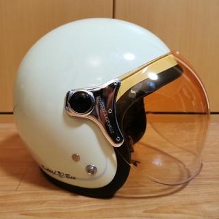Bubble-Bee レディースヘルメット dammtrax スモールジェット(ヘルメット/シールド)
