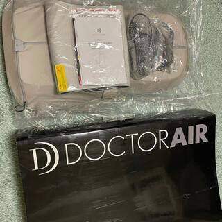 【3/7まで】DOCTOR AIR ドクターエア 3D マッサージシート(マッサージ機)