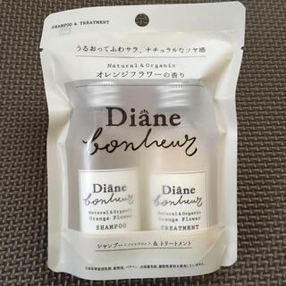 Dianeボヌール シャンプー&トリートメント(シャンプー/コンディショナーセット)