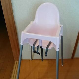 イケア(IKEA)のIKEA イケア ANTILOP ハイチェア 安全ベルト付き ピンク(ダイニングチェア)