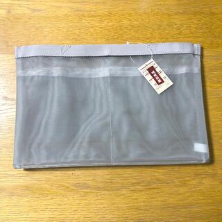 ムジルシリョウヒン(MUJI (無印良品))の☆新品・タグ付き☆ナイロンメッシュ バッグインバッグ B5サイズ グレー(その他)