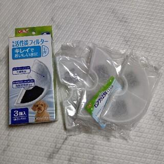 ピュアクリスタル 抗菌活性炭フィルター(犬用半円タイプ)(犬)