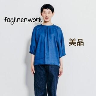 フォグリネンワーク(fog linen work)の美品⭐フォグリネンワーク foglinenwork クリステルトップ(シャツ/ブラウス(長袖/七分))