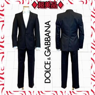 ドルチェアンドガッバーナ(DOLCE&GABBANA)の★超美品★ドルチェアンドガッバーナ ストライプ スーツ(セットアップ)