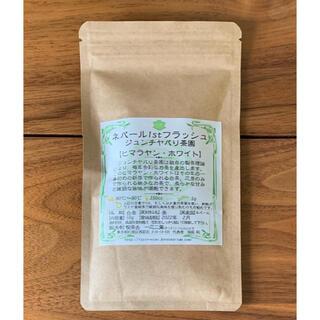 一芯二葉  ネパール1stフラッシュ(白茶)(茶)