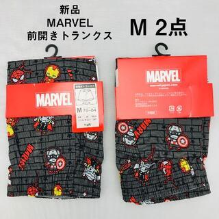 マーベル(MARVEL)の新品 マーベル トランクス M 2点 セット メンズ ボクサーパンツ まとめ売り(トランクス)