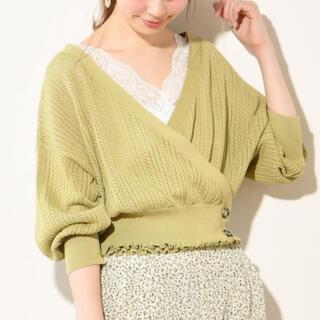 ナチュラルクチュール(natural couture)のナチュラルクチュール 前後2way透かし編みトップス 🌼(カーディガン)