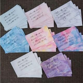 8種類30枚 手書きサンキューカード メッセージカード 増量可能です(カード/レター/ラッピング)