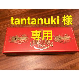TWG  RED CHRISTMAS TEA     紅茶(茶)