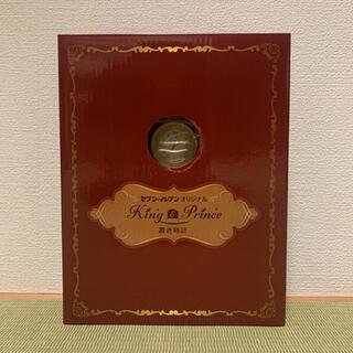 ジャニーズ(Johnny's)のキンプリ King&Prince 置き時計(置時計)