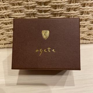 アガット(agete)のagete 空箱(ショップ袋)