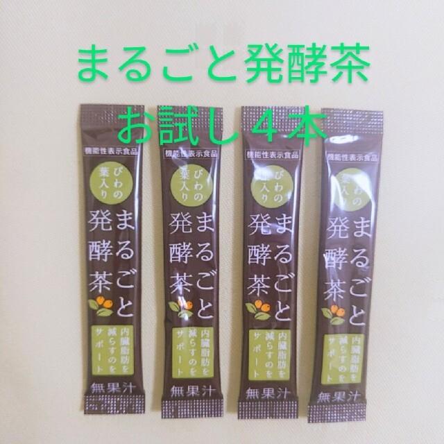 シャルレ(シャルレ)のびわの葉入 まるごと発酵茶【小分け】4本 食品/飲料/酒の健康食品(健康茶)の商品写真