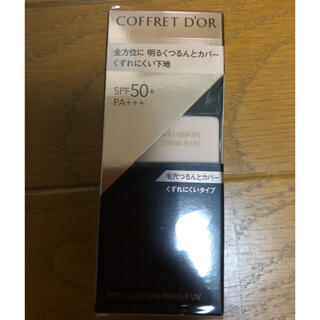 コフレドール(COFFRET D'OR)のコフレドール スキンイリュージョンプライマーUV 25ml(化粧下地)
