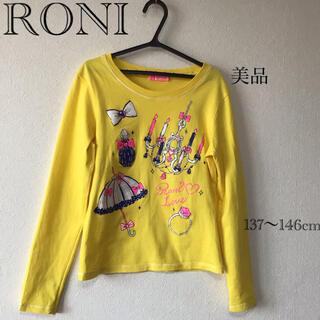 ロニィ(RONI)の⭐︎美品⭐︎RONI ロンT 137〜146cm(Tシャツ/カットソー)