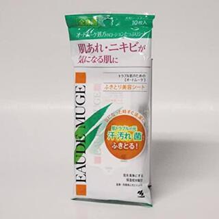コバヤシセイヤク(小林製薬)の新品未使用❗️ニキビ肌荒れに❗️オードムーゲ拭き取り美容シート(パック/フェイスマスク)