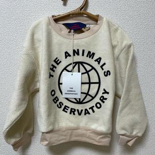 ボボチョース(bobo chose)のりーちゃん様専用●The animal observatory (Tシャツ/カットソー)