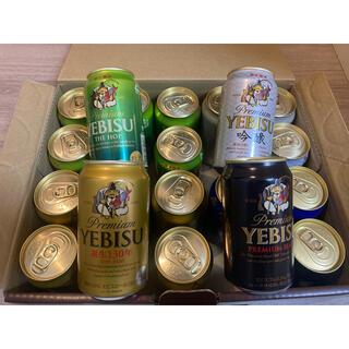 エビス(EVISU)のエビスビール 20本 送料込み 価格交渉OK(ビール)