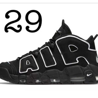 "ナイキ(NIKE)のNIKE AIR MORE UPTEMPO ""BLACK/WHITE""(スニーカー)"