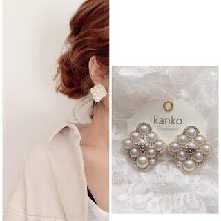 ビーズ刺繍[白いダイヤ](ピアス)