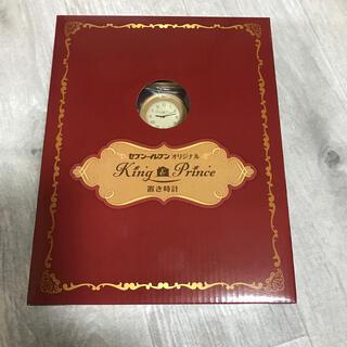 ジャニーズ(Johnny's)のKing & Prince置き時計(置時計)