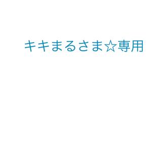 ◉専用◉ Alo yoga 2点お纏め S(ヨガ)