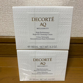 COSME DECORTE - 新品未開封 コスメデコルテ AQミリオリティ リペアクレンジングクリーム