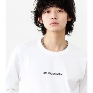 ステュディオス(STUDIOUS)のSTUDIOUS ロンT ホワイト 1(Tシャツ/カットソー(七分/長袖))