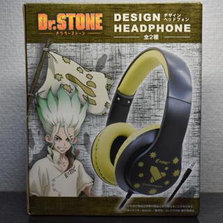 タイトー(TAITO)のDr.STONE デザインヘッドホン(キャラクターグッズ)