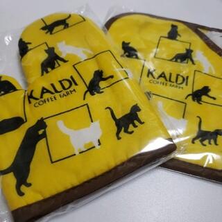 KALDI - KALDI ネコの日 ミトン&鍋敷き