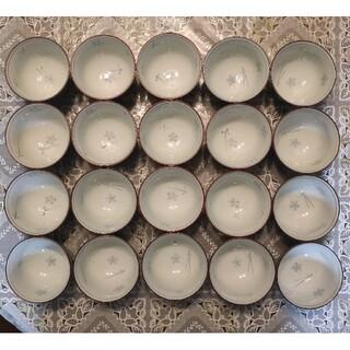 湯呑み 20客セット(食器)