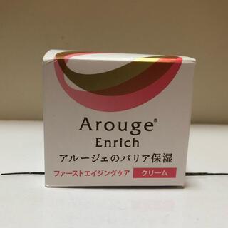 アルージェ(Arouge)の✨arouge enrich ファーストエイジングケアクリーム✨(フェイスクリーム)
