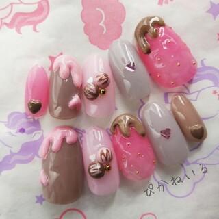 苺×チョコレート♡ショートオーバルチップ